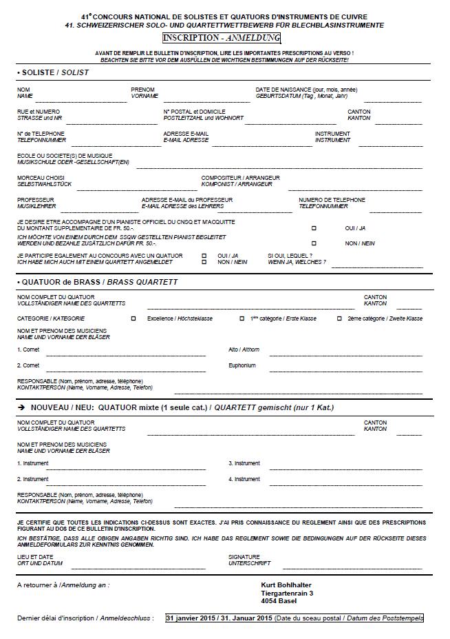 formulaire inscription (2)
